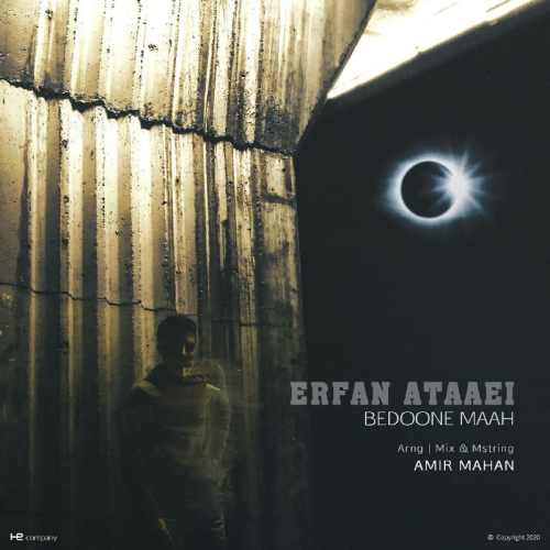دانلود موزیک جدید عرفان عطایی بدون ماه