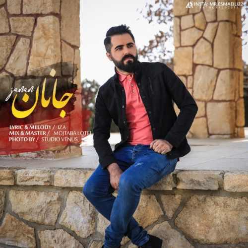 دانلود موزیک جدید محمد اشرفی جانان
