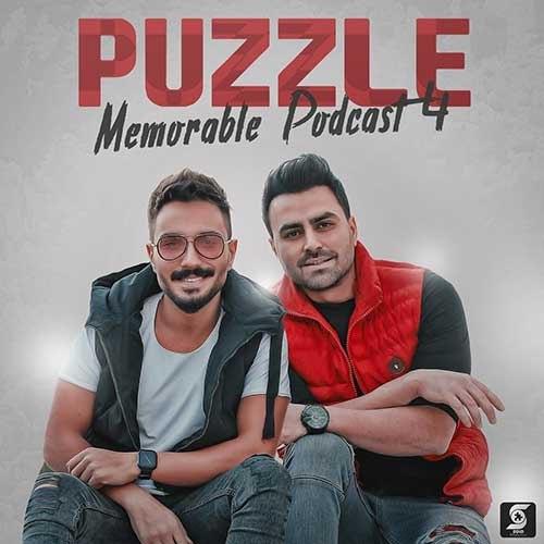 دانلود موزیک جدید پازل باند ۴ Memorable Podcast