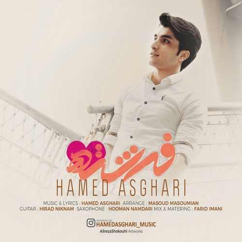 دانلود موزیک جدید حامد اصغری فرشته