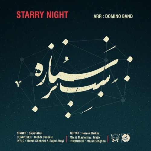 دانلود موزیک جدید دومینو بند شب پر ستاره