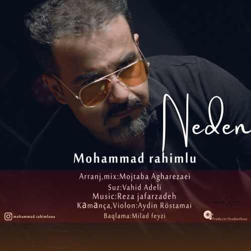 دانلود موزیک جدید محمد رحیم لو ندن