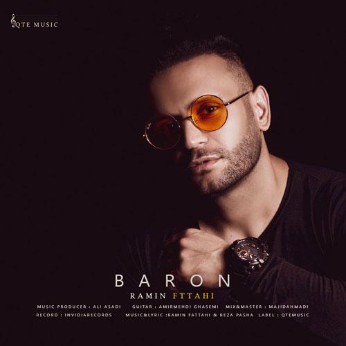 دانلود موزیک جدید رامین فتاحی بارون