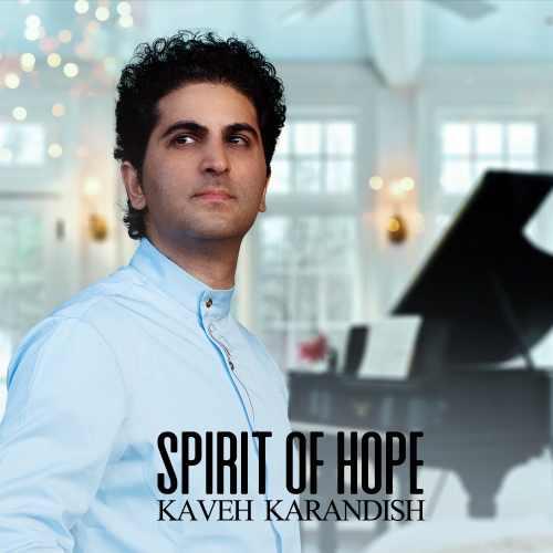 دانلود موزیک جدید کاوه کاراندیش روح امید