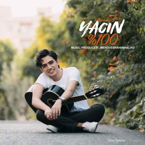 دانلود موزیک جدید یاسین دربانی صد در صد